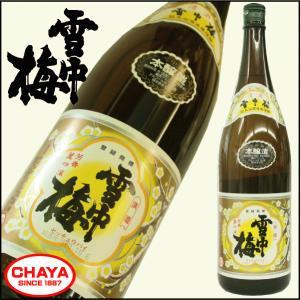 雪中梅 本醸造 1800ml 丸山酒造場 takabatake-sake
