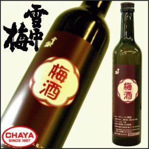 雪中梅 梅酒 500ml 丸山酒造場|takabatake-sake