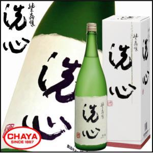洗心 純米大吟醸 1800ml 限定 新潟 日本酒 地酒 朝日酒造|takabatake-sake