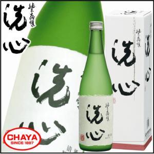 洗心 純米大吟醸 720ml 限定 新潟 日本酒 地酒 朝日酒造|takabatake-sake