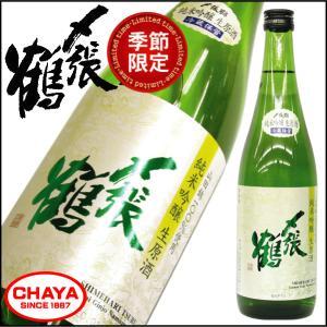 父の日 ギフト 〆張鶴 純米吟醸 生原酒 720ml 新潟 地酒 日本酒 宮尾酒造 季節 限定|takabatake-sake