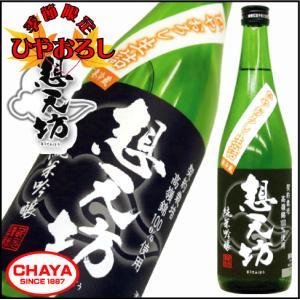 想天坊 純米吟醸 ひやおろし 720ml 新潟 日本酒 地酒 河忠酒造 季節限定|takabatake-sake