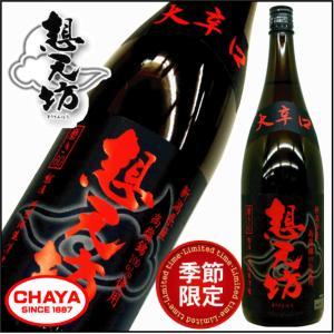 想天坊 大辛口 高嶺錦 磨き60 一回火入れ 1800ml 新潟 日本酒 辛口 河忠酒造|takabatake-sake