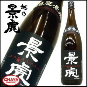 越乃景虎 酒座景虎 本醸造 1800ml 限定流通商品 新潟 日本酒 地酒 諸橋酒造|takabatake-sake