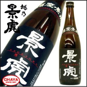 越乃景虎 酒座景虎 本醸造 720ml 限定流通商品 新潟 日本酒 地酒 諸橋酒造|takabatake-sake