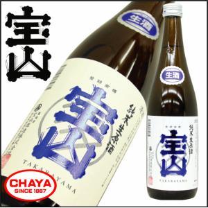 宝山 純米生原酒 720ml 限定 新潟|takabatake-sake