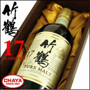 【送料無料!】ニッカ ウイスキー 竹鶴 ピュアモルト 17年 化粧箱付き 700ml takabatake-sake