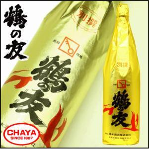 鶴の友 別撰 1800ml 新潟 日本酒 地酒 樋木酒造|takabatake-sake