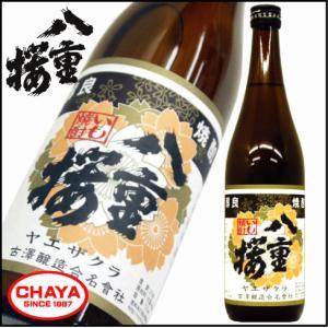 宮崎 本格焼酎 八重桜 芋焼酎 25度 720ml|takabatake-sake