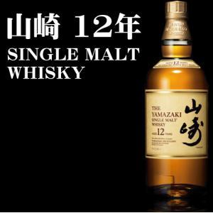 サントリー シングルモルト ウイスキー 山崎12年 700ml takabatake-sake