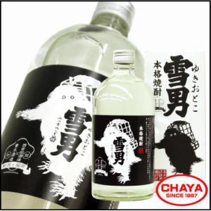 雪男 本格 粕取り焼酎 25度 720ml 新潟 地酒 人気 青木酒造×福岡県 西吉田酒造|takabatake-sake