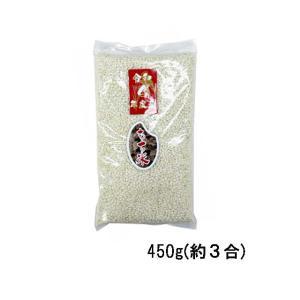 ポイント消化 新米 もち米 29年産 福岡県産 3合分(約4...