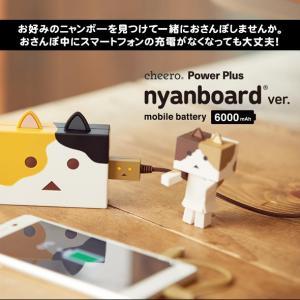 モバイルバッテリー cheero Power Plus 60...