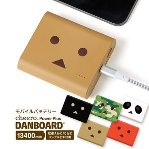 ●商品仕様●  【製品名】 cheero Power Plus Danboard Version 1...