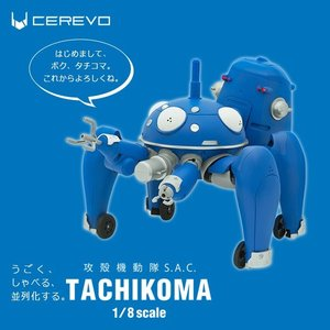 攻殻機動隊 S.A.C. 1/8 タチコマ 家電テクノロジー 各関節・ポッド・マニピュレータ・車輪の...