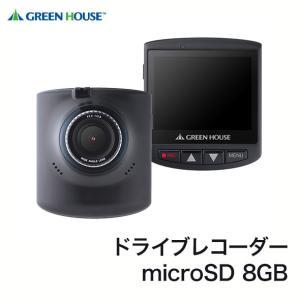 ドライブレコーダー microSD 8GB