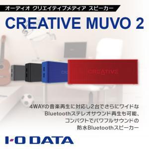 アイ・オー・データ USB 3.0/2.0対応 ポータブルハードディスク「カクうす」500B