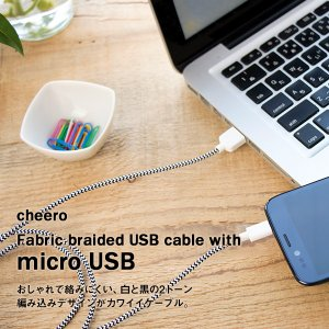 cheero Fabric braided USB Cable with micro USB 50c...