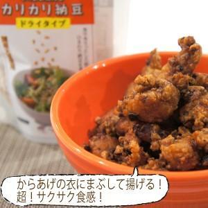 乾燥納豆(国産大豆)とっても使いやすい形|takachiho710|03