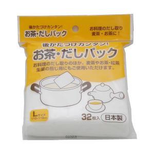 お茶・だしパック Lサイズ 32枚入 日本製 (アートナップ)