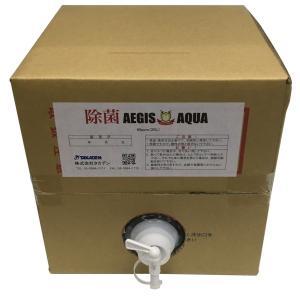 イージスアクア 希釈して使うお得な詰替用 20L(200ppm)除菌 次亜塩素酸水溶液 業務用|takadenaejisaqua