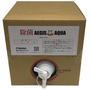 イージスアクア お得な詰替用 10L(60ppm)除菌 次亜塩素酸水溶液 業務用|takadenaejisaqua
