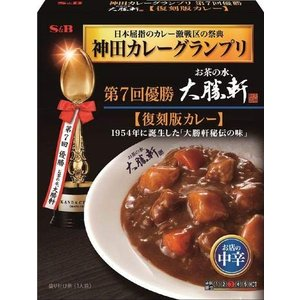 S&B お茶の水、大勝軒復刻版カレー 200g×5箱