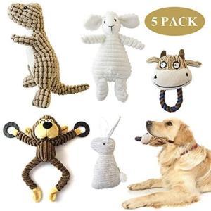 犬おもちゃ 噛むおもちゃ 犬噛むおもちゃ 音の出るおもちゃ 犬用噛むおもちゃ 犬ペットおもちゃ 5個...