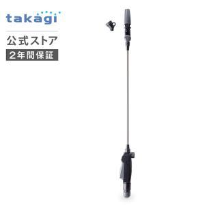 散水ノズル 可変式ジェットウォッシャー (シャワー付) G1136BK タカギ takagi 公式 ...