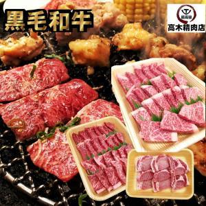 黒毛和牛 厚切りBBQセット 1.3kg バーベキュー 牛肉 豚肉 厚切り ロース ラムイチ|takagiseiniku