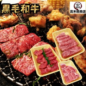黒毛和牛 厚切りBBQセット 700g バーベキュー 牛肉 豚肉 厚切り ロース ラムイチ|takagiseiniku