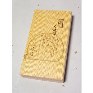 くずもち 真空パック2枚|takagiya|05