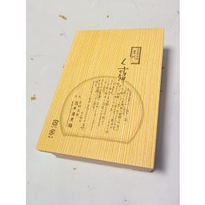 くずもち 真空パック3包(1包に2枚入り)|takagiya|05