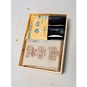 くずもち 真空パック3包(1包に2枚入り)|takagiya|06