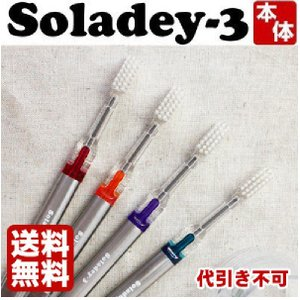 歯ブラシ  (使用方法) 1.半導体(黒い棒)部分を水で濡らしてお使い下さい。 2.歯磨剤をご使用の...