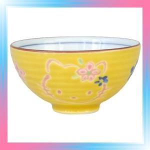 有田焼 HELLO KITTY ハローキティ ミニお茶碗 イエロー 9.5cm|takahashi-shopping