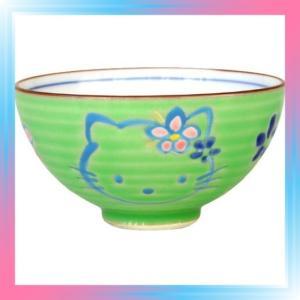 有田焼 HELLO KITTY ハローキティ ミニお茶碗 グリーン 9.5cm|takahashi-shopping