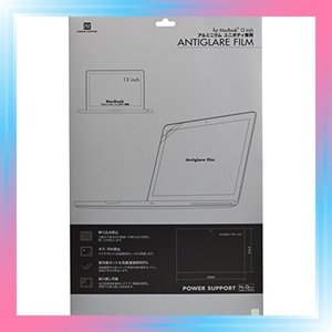 アンチグレアフィルム for MacBook 13inch PEF-53|takahashi-shopping