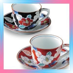 有田焼 総手描き 色彩山茶花 ペアコーヒー碗皿 ペア珈琲カップ&|takahashi-shopping