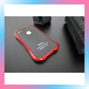 フレアレッド iPhone4/4S対応 CLEAVE ALUMINUM BUMPER for iPhon|takahashi-shopping