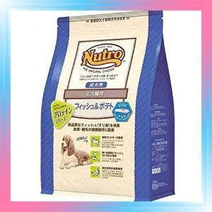 ニュートロ ナチュラルチョイス プロテインシリーズ 全犬種用 成犬用 フィッシュ&玄米 ポテト入り 1kg 【旧商品名:ニシン&玄米 ポテト入】