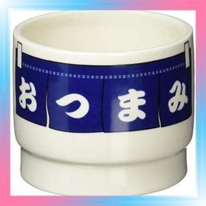 おもしろ食器 「 缶ビールにフタできる おつまみ小鉢 」 タンブ|takahashi-shopping