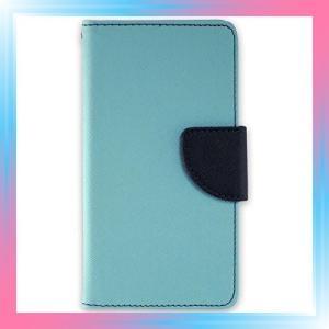 whitenuts LG G3 Beat LG-D722J ケース 手帳型 2トーン スカイブ|takahashi-shopping