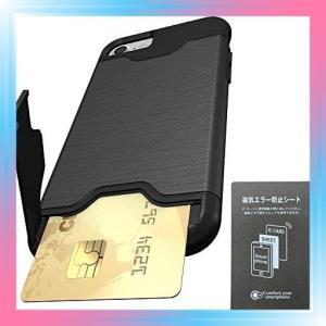 ブラック iPhone8 ケース iPhone7ケース icカード収納 スタンド|takahashi-shopping