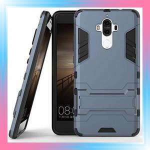 Huawei Mate9/ブルーブラック ファーウェイ Huawei Mate9 5.9イ