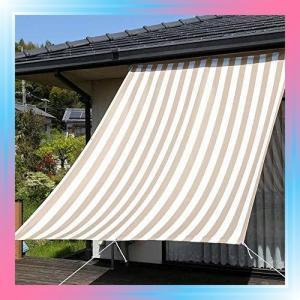 幅190X丈270cm/ハリー2 ライトベージュ  Sunrose サンシェード|takahashi-shopping