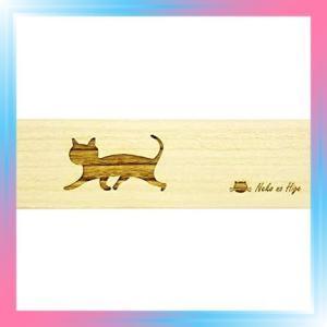 長尾 猫専用桐製猫のひげケース ロング 長尾