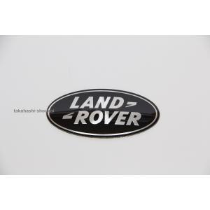 ランドローバー純正部品 エンブレム ブラック×シルバーレンジローバー