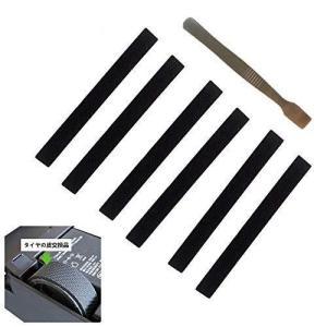 この製品は改良された耐摩耗性ゴムを使用しています irobot braava ブラーバ 320 38...