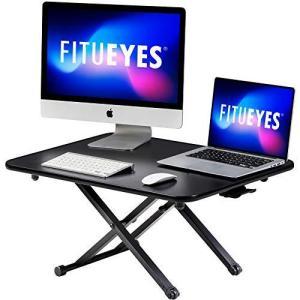 FITUEYES スタンディングデスク 昇降式デスク 机上デスク モニター台 幅785mm 高さ調整...